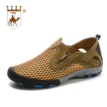 BACKCAMEL 2018 Summer New Single-layer Mesh Mens Shoes Waterproof Outdoor Anti-skid Breathable Casual Qualtity Large Size 38-45