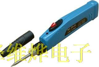 SI B161 workers in Taiwan Po battery electric iron (9W / 4.5V)