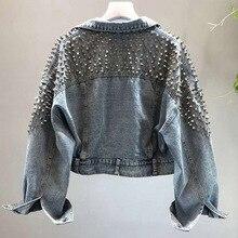 YingYuanFang Fashion new bat sleeve heavy work rivet short washed denim jacket f