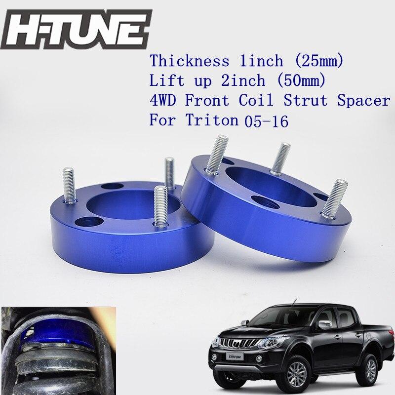 H-TUNE 4x4 Accesorios 25 мм Лифт комплект спереди катушки стойки Shock распорки для Тритон L200 05-16