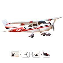 Cessna 182 PNP EPO пена 1410 мм аэромодельный самолет для хобби модель RC пульт дистанционного управления Самолет электрическая модель самолета aeromodelo