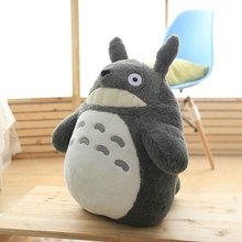 Life Size Totoro Plush Toy/Pillow with big Smile and Leaf