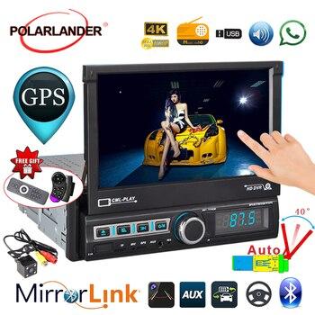 Автомобильное радио 1 DIN Bluetooth Радио кассета плейеркар GPS навигация реверсивное изображение выдвижной Авторадио U диск воспроизведение 7 дюй...