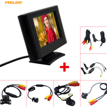 FEELDO 2.5″ LCD TFT Monitor With Rear View Parking Camera RCA Video System 2.4G Wireless & Cigarette Lighter Optional #AM4317