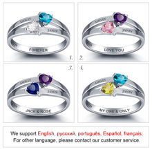 Double Heart Birthstone Name Ring