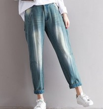 Plus Size Loose Harem Jeans Women Fashion Boyfriend Womens Autumn Winter Jeans Denim Pants XXXL