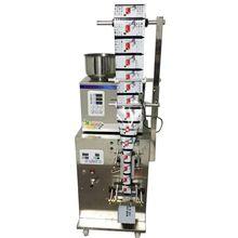 Новинка 2-200 г полностью автоматическая упаковочная машина для взвешивания чайных пакетиков с задней упаковкой