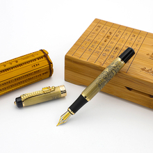 Luxury Chinese Traditional Dragon Clip Fountain Pen