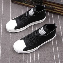 CuddlyIIPanda 2019 New Spring Fashion Brand Leisure Shoes Me