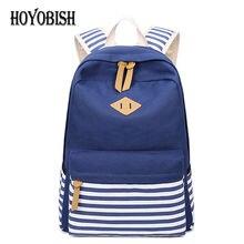 Hoyobish бренд холст Для мужчин Для женщин рюкзак ранцы для подростка мальчика Обувь для девочек школьная сумка Для женщин рюкзак полосатый Bagpack HY003