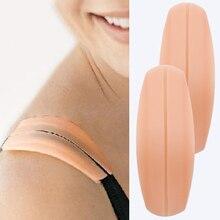 2пцс 1 пар силиконска рамена без клизања брака ременица држач за јастуке против клизања рамена грудњак подлошке