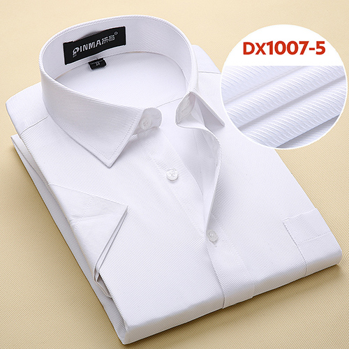 Summer Men's Short-sleeve White Basic Dress Shirt with Single Chest Pocket Standard-fit Business Formal Solid/twill/plain Shirts 7