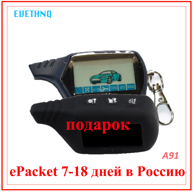 2017 Hot Selling A91 Starline A91 LCD Remote Controller For Two Way Car Alarm Keychain Starline A91 Russian Version Starlionr hot selling wireless two way keypad with lcd back light usb port to charge