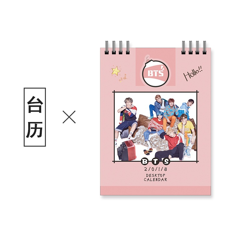 kpop 2018 NEW bts bulletproof boys around the desktop small desk calendar calendar album should aid the same paragraph photo ...