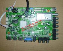 HKC P50V1 motherboard CV181H-B with PM50H2111 screen