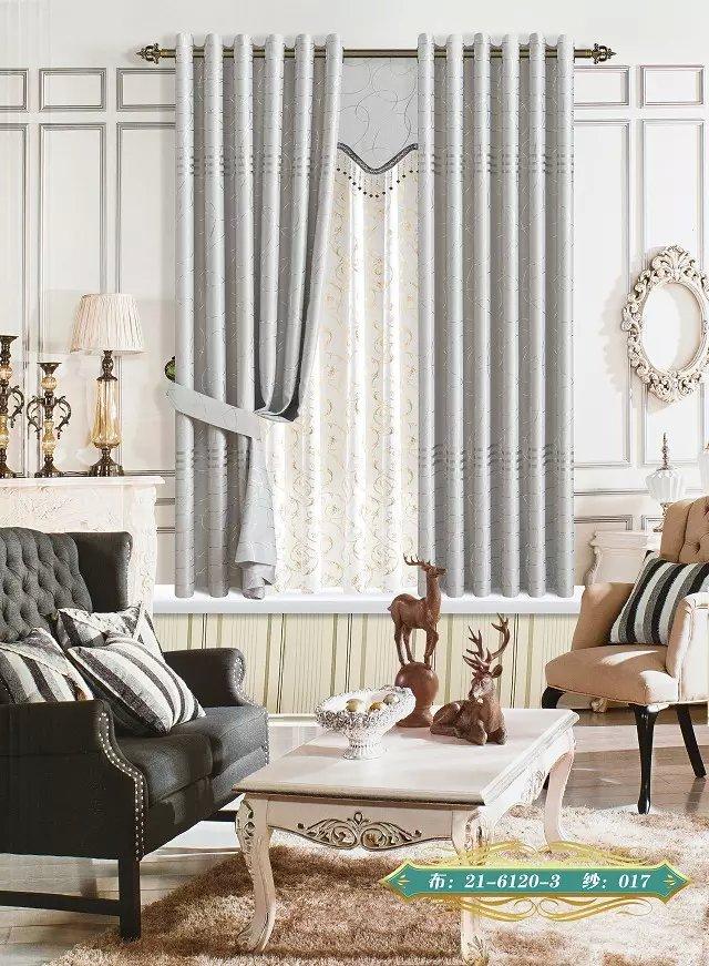Online Kaufen Großhandel silber wohnzimmer vorhänge aus China ...