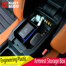 KUST Newest Engineering Plastic Glove Storage Box For RAV4 2014 2015 SUV Armrest Storage Case For Toyota For RAV4 2013 To 2016