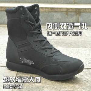 Image 3 - Весна лето, ультра светильник, военные ботинки для мужчин и женщин, уличные армейские ботинки, воздухопроницаемый, ультра светильник 07, боевые ботинки