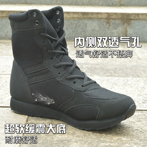 Image 3 - Spring and Summer Ultra light Combat Boots for Men and Women Outdoor Dover Army Boots Air permeable Ultra light 07 Combat Boots