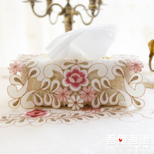 6732 rustic fashion embroidered tissue box set smoke pumping paper