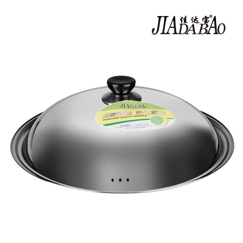 Non magnetic multi-purpose stainless steel pot <font><b>lid<