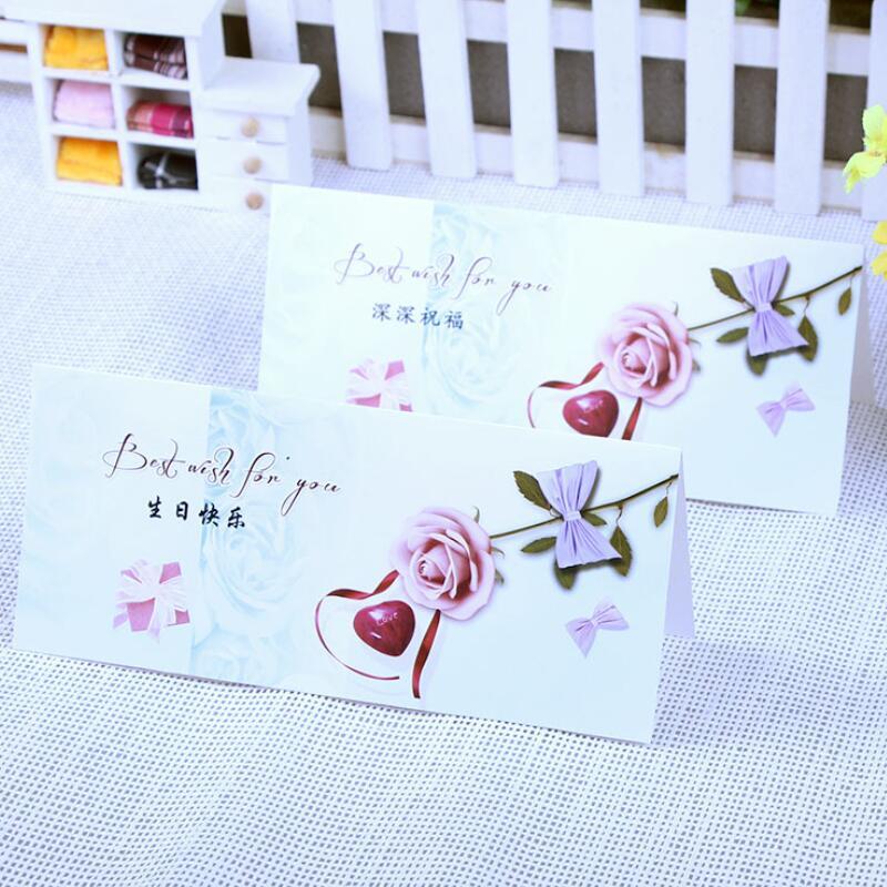 10 Pcs/set Horizontal Version Biethday Gift Greeting Card