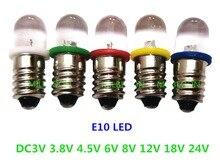 5 шт., светодиодная лампа E10, 3 в, 3,8 В, 4,5 В, 6 в, 8 в, 12 В, 18 В, 24 В