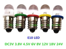 5pcs E10 led הנורה E10 DC 3V 3.8V 4.5V 6V 8V 12V 18V 24V הנורה מכשיר E10 מחוון הנורה ישן נושן פנס הנורה
