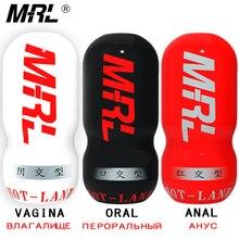 MRL SEX SHOP Voice Realistic Vagina Anal Male Masturbator Pocket Pussy Soft Silicone Sex Shop  Erotic Adult Toys Penis