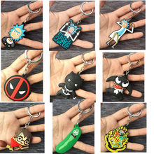 Monte de anime Deadpool Pantera Negra borracha 3D Keychain Chave Anéis Presente Cosplay New Kids Otaku(China)