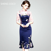 SHENG COCO Chinese Cheongsam Dresses To Knee Fishtail Splice Satin Cheongsam Qipao Embroidered Banquet Party Cheongsam Modern Xl