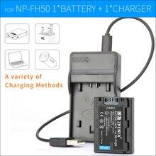 Камера аккумулятор + зарядное устройство np-fh50 np fh50 npfh50 для sony hc7 sx44 tg5 tg1 a230 a330 a380 ux-20, dsc-hx1 hx100v hx200 hx200v