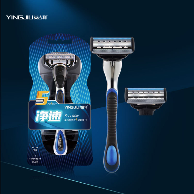 New 5 Blade Razor for Men Washable Safe 1 Holder 2 Pcs Blade 5 Layers Manual Beard Shaver for Men Razor Shaving Set High Quality compatible new cleaning blade for canon ir 5000 6000 5020 5570 6570 5055 5065 5070 5 pcs per lot