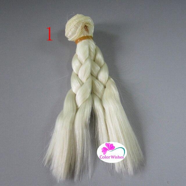 1pcs 15cm&25cm*100CM Doll wigs/hair Braid hairstyle For 1/3 1/4 1/6 BJD/SD doll DIY wigs