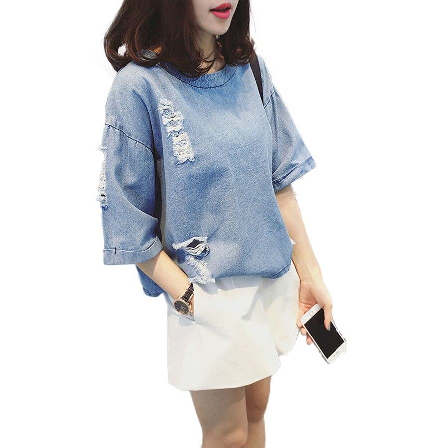 Buy Aufyso Denim Tshirt Women 2017 Summer