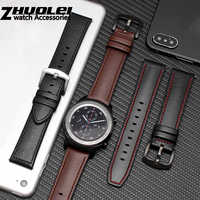 band width 22mm Leather bracelet For Huawei Watch GT smart watch Business style replacement strap 2in1 Leather /Silicone strap