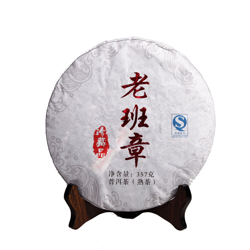 Yunnan Laobanzhang Old Tree Puerh Ripe Pu-erh Tea Slimming Body Health Care 357g 2010 yr menghai chinese yunnan pu er tea pr21 big leaves material ripe tea high quality puerh cake slimming 357g