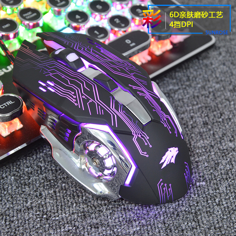SUNROSE X2 mouseUSB Wired Gaming Mouse 6 Buttons Optical Computer Mouse Mice for PC Laptop Notebook Game Gamer