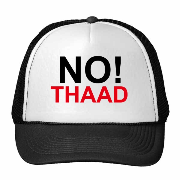 No Thaad Against Thaad Pacifism War Against Black And Red Symbol