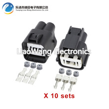 10 sets/lot 3pin Automotive waterproof connector with terminal block DJ7032K-7.8-11/21