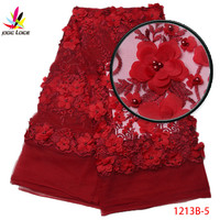 2018 Red african lace fabric with beads embroidery 3D lace with beads lace applique for dress AMY1213B 2