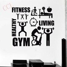 Gimnasio ejercicio Pegatinas Etiqueta de la Pared Sport Fitness Gym Motivación de Pared arte Mural Decal Decoración Del Hogar