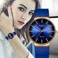 Часы женские  кварцевые с сетчатым ремешком