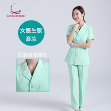 Nurse in charge of nursing department wearing split suit doctor white nurse uniform lab beauty working
