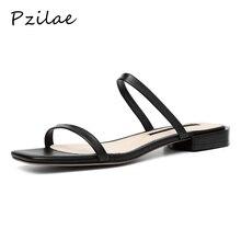 Pzilae/Модная Летняя обувь; босоножки без застежки; повседневные Шлепанцы из натуральной кожи; женские сандалии-шлепанцы; шлепанцы на низком каблуке