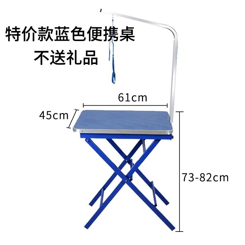 Дешевый складной стол для ухода за домашними животными из нержавеющей стали для маленьких питомцев, портативный Рабочий стол, резиновая по... - 3