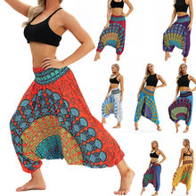 Pantalones de Yoga holgados e informales para Mujer, mono Aladdín bohemio, pantalones bombachos, mallas sin costuras, Ropa deportiva