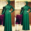 Elegant Green Lace High Neck Long Sleeve Muslim Evening Dress 2016 New Fashion Arab Satin A-Line Formal Women Dress Evening Gown