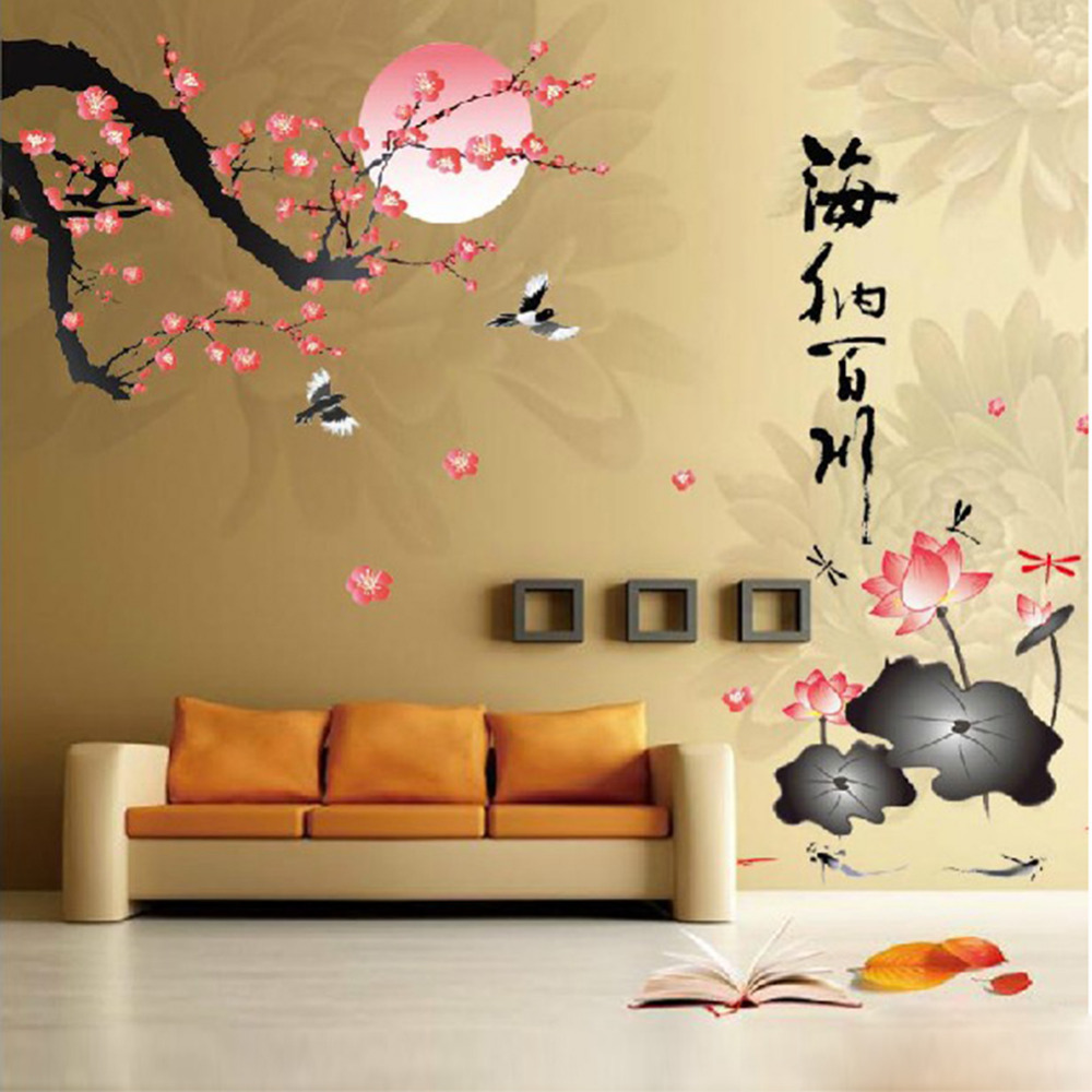 Plum Blossom Lotus Flowers Removable Wall Art Decals Vinyl Stickers ...