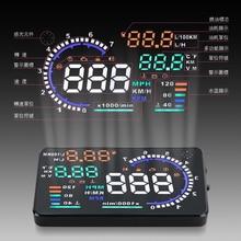 Car Head Up HUD Display Car Windscreen Projector 5.5 inch A8 HUD Car Speed Projector Vehicle OBD2 Car Driving Data Diagnosis